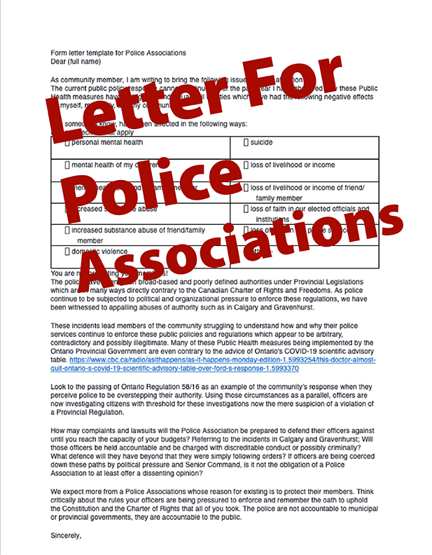 Letter for Police Associations - Police on Guard for Thee