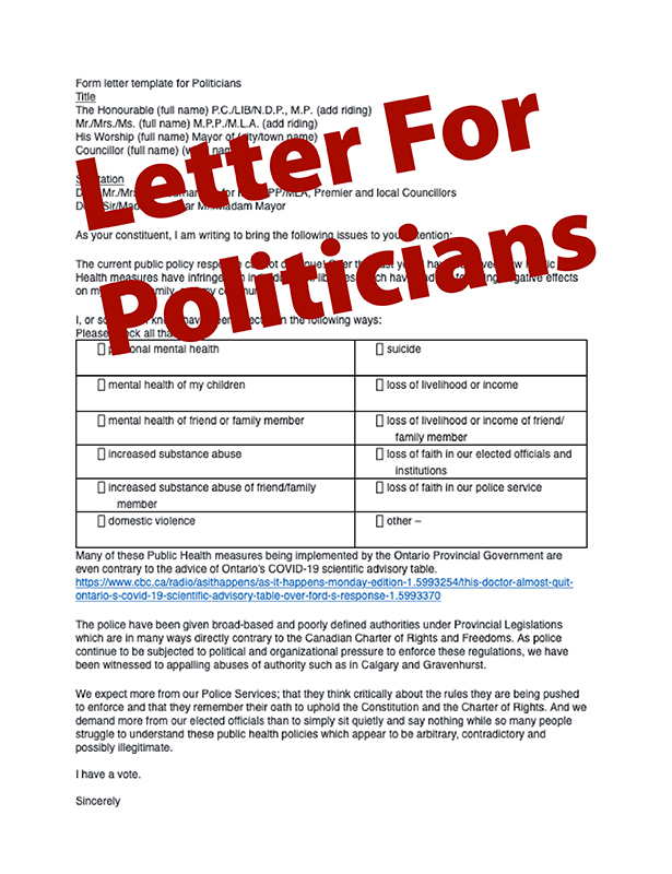 Letter for Politicians - Police on Guard for Thee